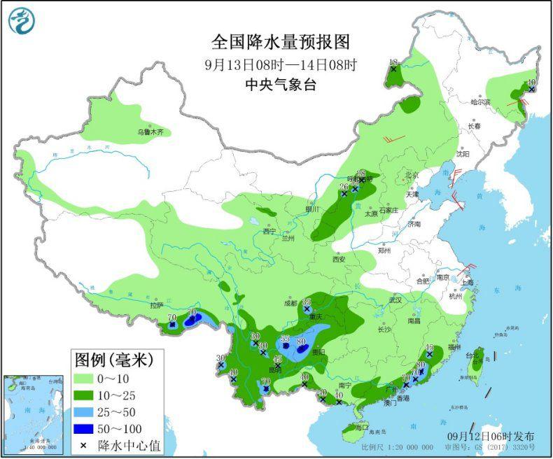 全国降水量预报图(9月13日08时-14日08时) 图片来源:中央气象台网站