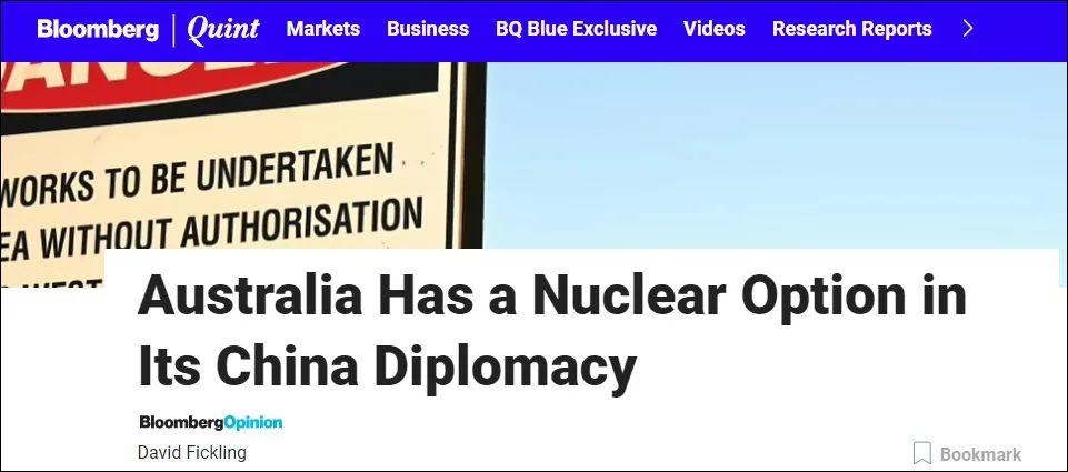 """美媒:澳大利亚在对中国外交上有""""核武器"""" 就是它"""