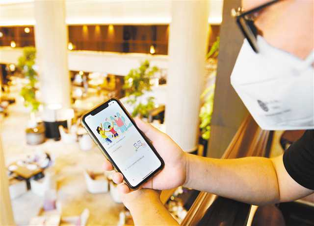 从一款防疫App感受新加坡大数据智能化气息