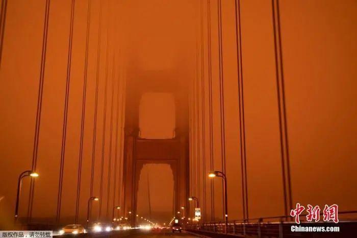 近日,大火所产生的烟雾遮盖住了整个旧金山湾区和北加州大部分地区的上空,使整片天空都变成了橘黄色。图为旧金山金门大桥几乎被烟雾遮蔽。