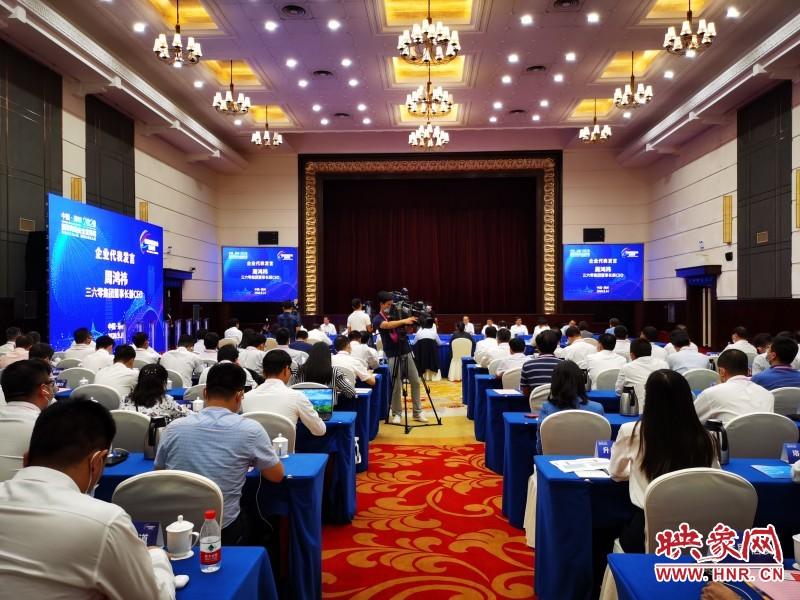 360集团董事长兼首席执行官周:360中原总部将在郑州建成
