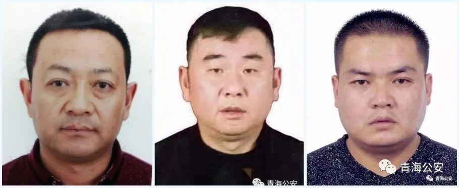悬赏通缉涉暗涉凶在逃人员马海云、徐洪光、刁永富