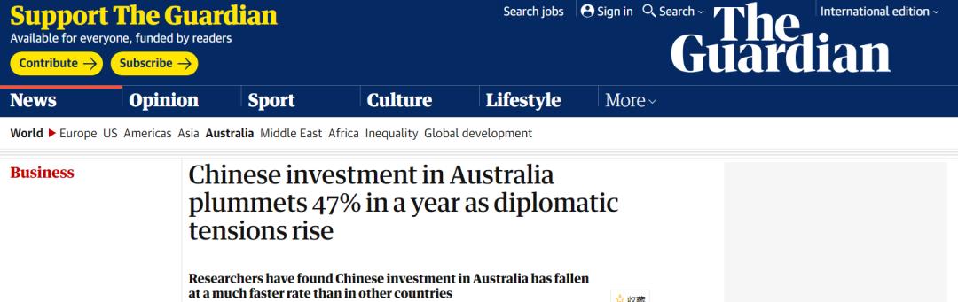 外交关系紧张 中国对澳大利亚投资一年暴跌近50%