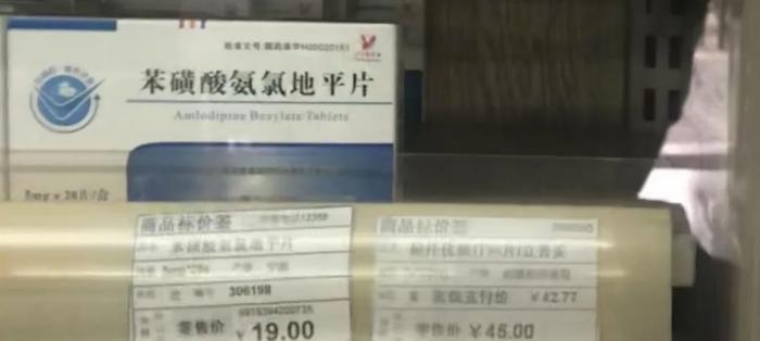 高价进口药调查:同一种药院内外差价高达454%