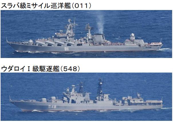 俄海军巡洋舰率舰队从日本附近驶过 日本舰机超忙