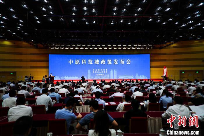 郑州:向顶尖人才提供300万首次购房补贴或200平米住房
