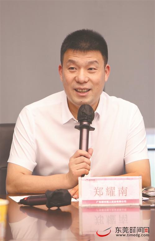 """都市丽人董事长郑耀南:永远有""""二次创业""""的精神"""