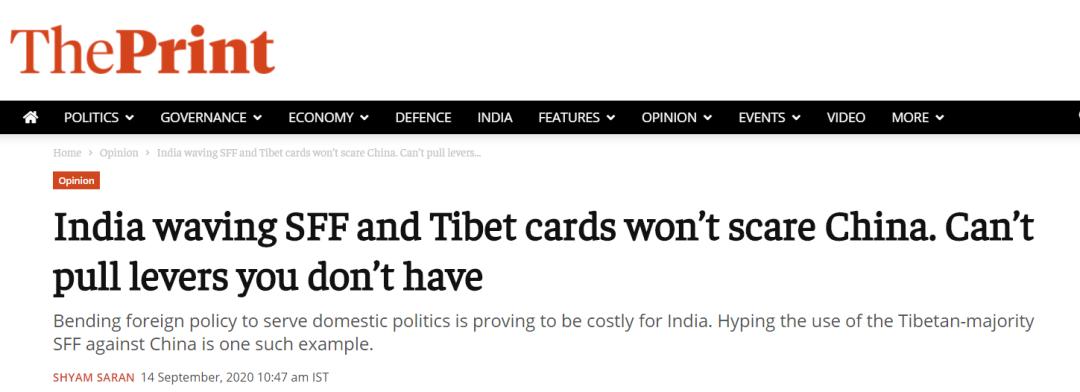 印媒:印度打出