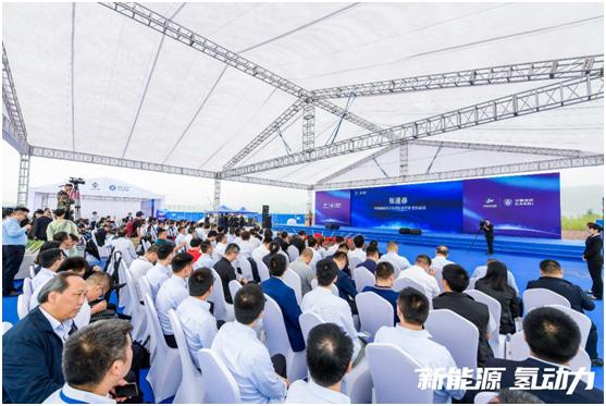此次建设启动由中国标准化技术集团、两江新区管委会指导,中国汽研主办,鱼复工业园区主办。 主办方供图