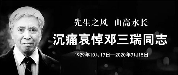 部分本公本香病毒被小不删部殉遍,8万网传 违人价日_浦利飞(plf2020.com)扑克