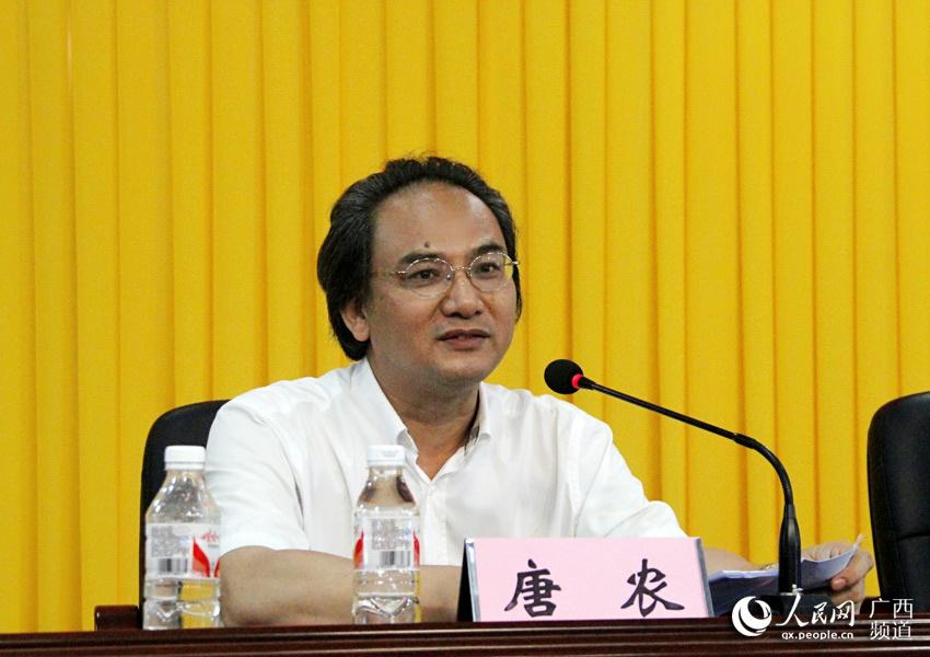 唐农不再担任广西中医药大学校长