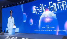 中国饭店协会会长:国内住宿行业呈现积极向好变化