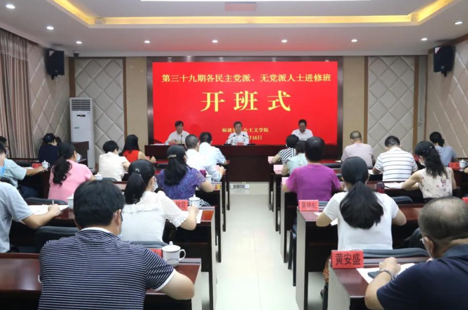 福建省委常委、统战部部长庄稼汉,有新兼职