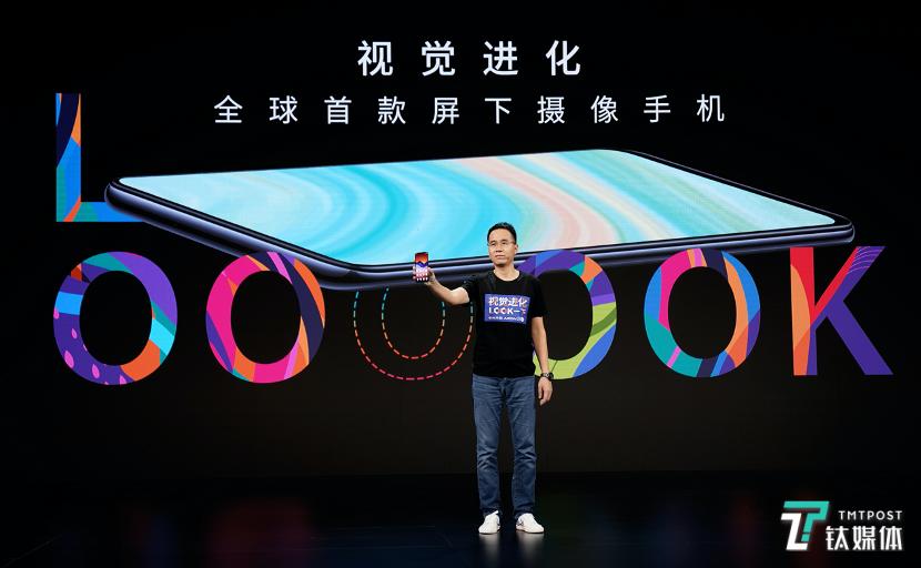 全球首款量产屏下摄像头手机,中兴天机Axon 20 5G正式发布丨钛快讯