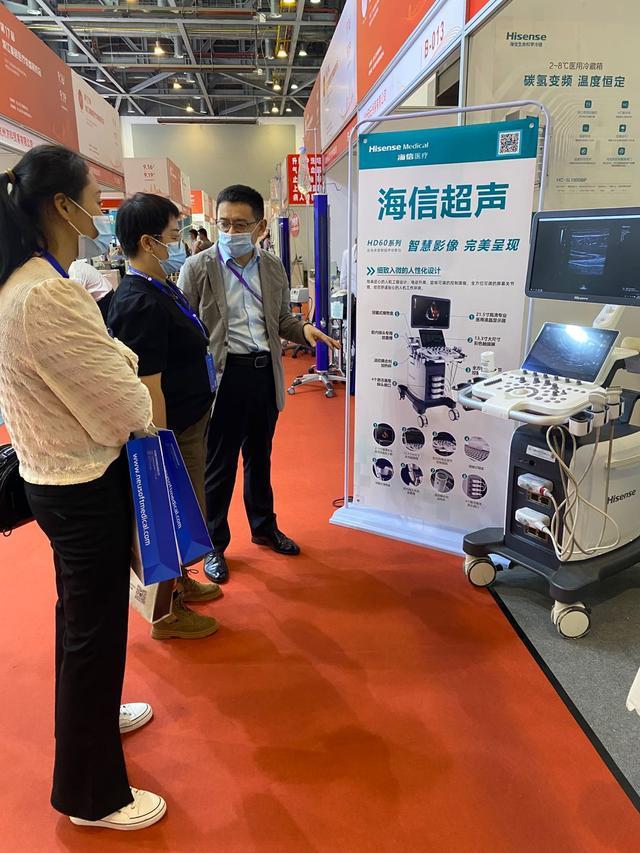 海信超声波中标浙江省低端医疗设备超声波设备项目