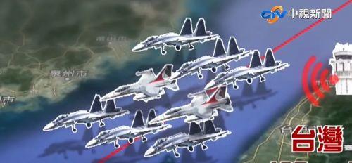 ▲今天(20日),台媒发布独家报道称,19日台军的两架IDF战机在执行驱离任务时,遭到了解放军6架战机包夹。图为台媒制作的示意图。