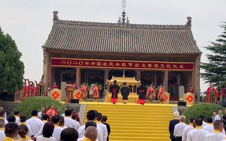 从农耕文明到现代农业 中国农民丰收节在山西运城正式开幕