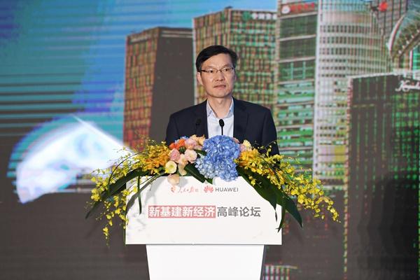 马春雷:把上海打造成为全球新一代信息基础设施标杆城市