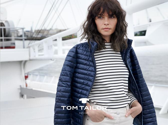 复星收购Tom Tailor GmbH所有股份 深化布局时尚产业