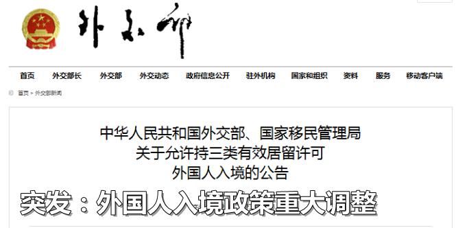 【中國穩健前行】社會建設重大成就厚植小康根基