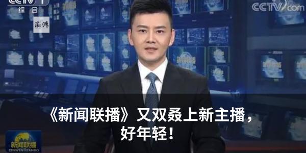 疫情下的全球经济:世界需要中国