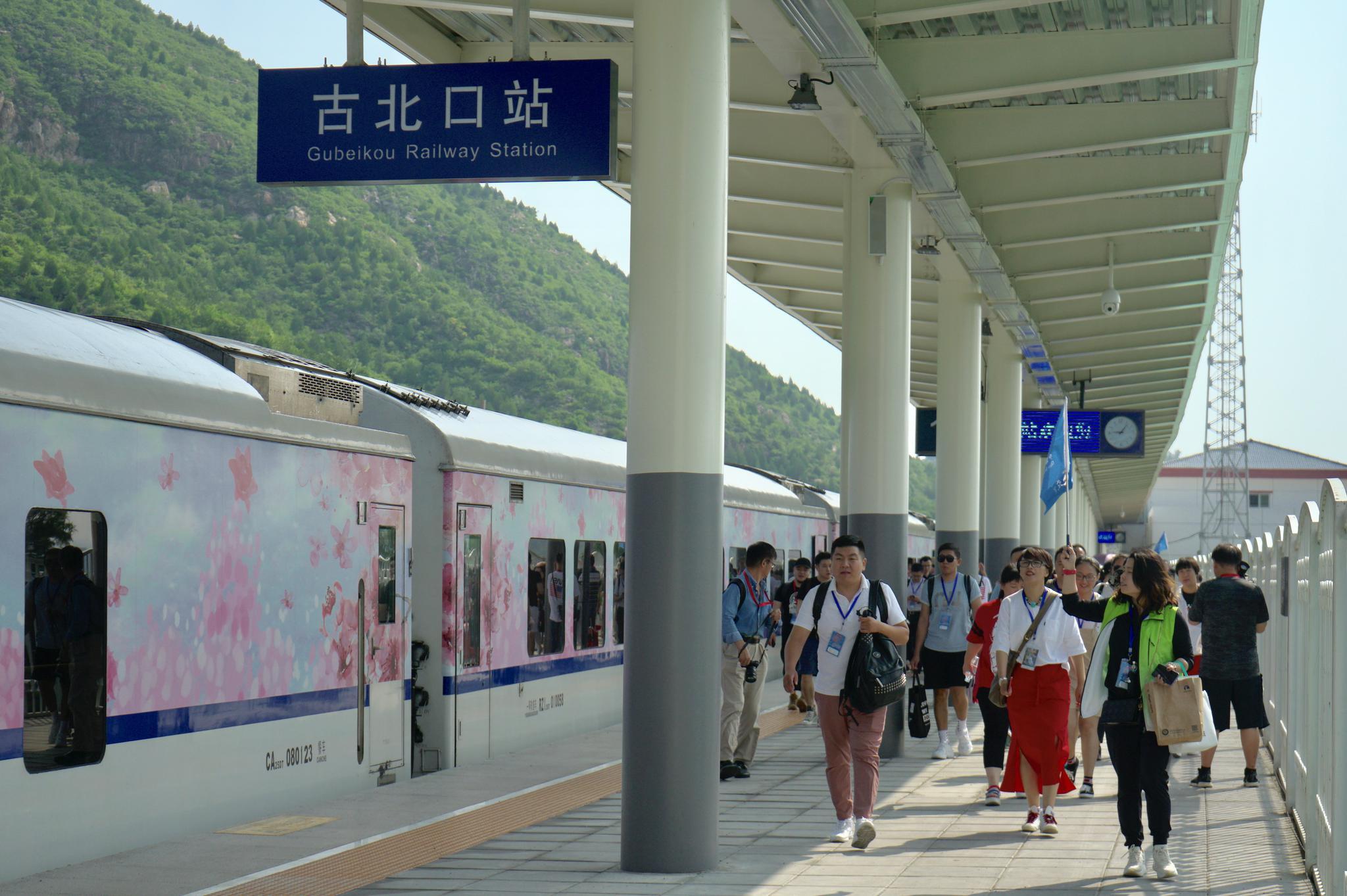 市郊铁路怀密线电气化改造完工 9月底引入北京北站