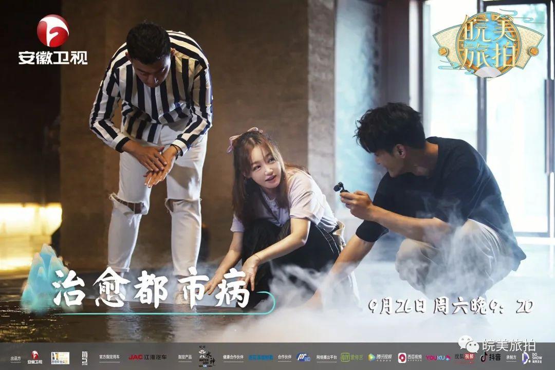 《皖美旅拍》第四站:亳州——治愈都市病