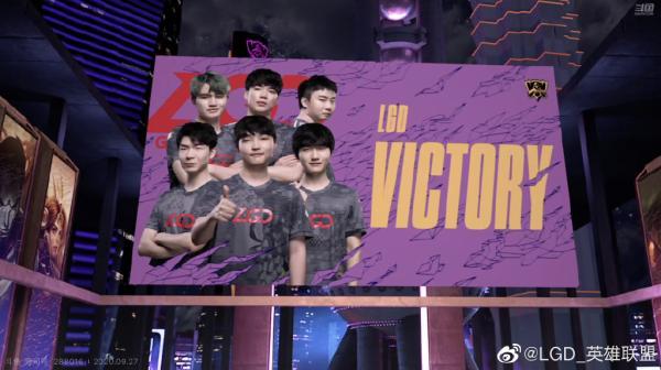 LGD击败V3排名小组第四,是否出线仍存悬念