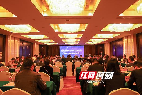 湖南省房地產經濟研究會在長沙成立