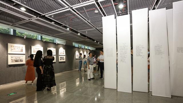 文学摄影展&诗歌民谣会在黄埔区图书馆举办