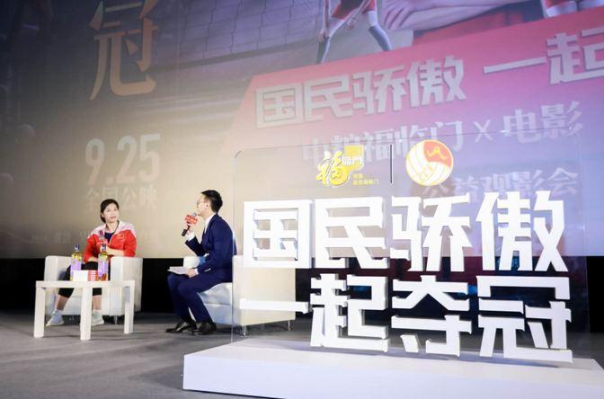 南长城徐云丽:虽然已离开赛场但从未离开排球