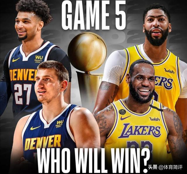 NBA季后赛继续进行,其中东部决赛已经战至系列赛的第五场