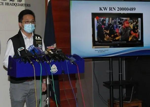 警方报告案情 图源:香港《东网》