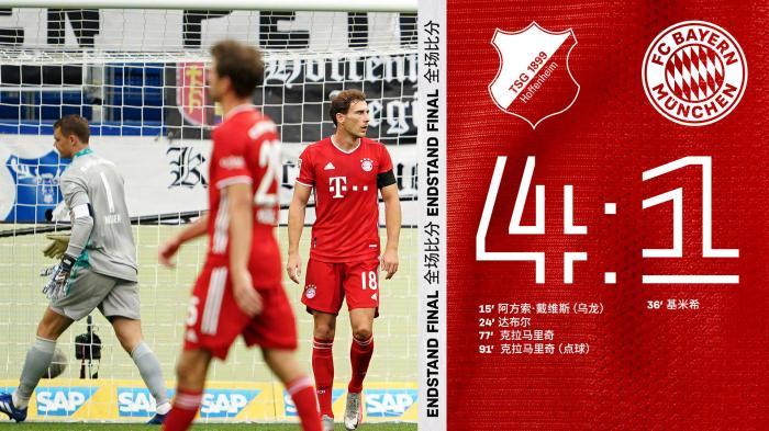 中新网9月28日电 北京时间27日晚进行的德甲第2轮比赛中