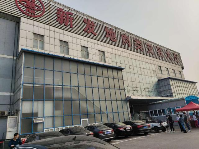 北京新发地猪肉批发大厅今晚10点复市 不向个人消费者开放