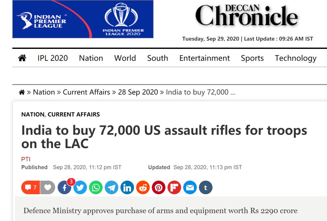印度《德干记事报》报道