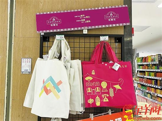 超市摆出供顾客购买可循环使用的购物布袋