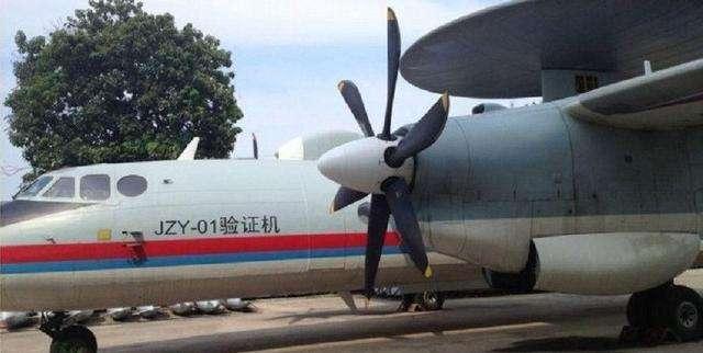 以运-7为基础改造的预警机:JZY-01 图源:社交媒体