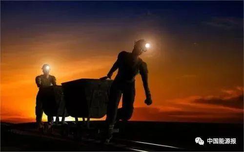 大数据为煤矿工人健康保驾护航