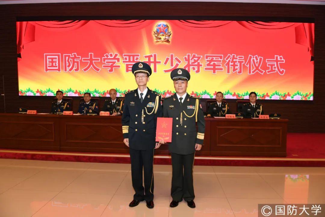 国防大学,晋升一位少将(图)