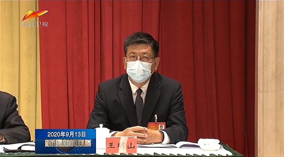 新疆新任政法委书记亮相