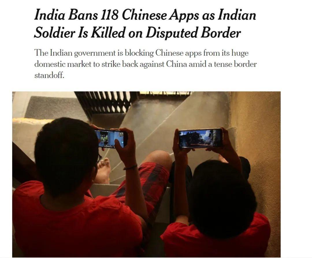 腾讯回应印度政府