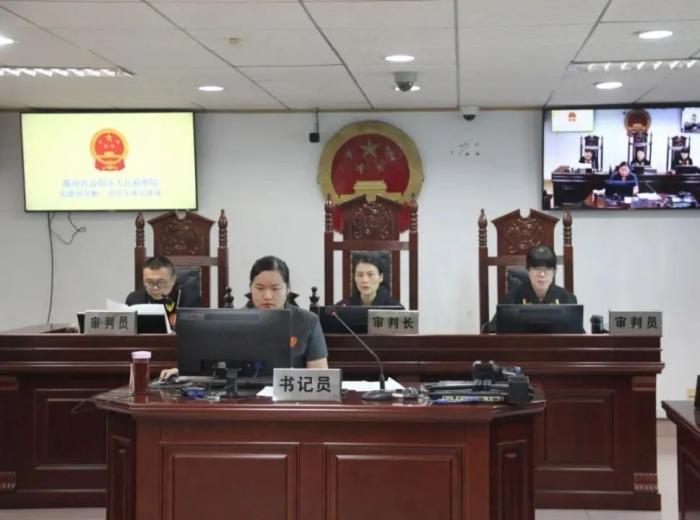 华融湘江银行前副行长案一审开庭:被控违法放贷1.67亿