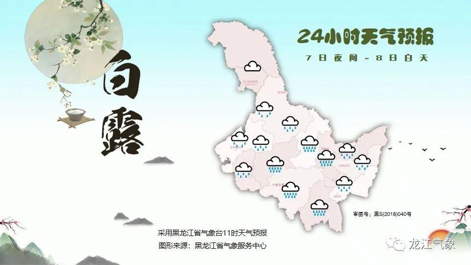 """黑龙江省黑河市洪水_""""海神""""说话就到,台风最新行动轨迹戳进来看!我省部分河流 ..."""