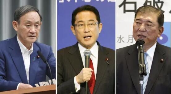 日本自民党新总裁任期约一年 日媒:菅义伟处于优势