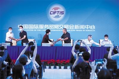 北京打造数字贸易试验区发展数字经济