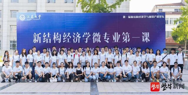知识产权学院在江苏大学揭牌著名经济学家林毅夫受聘江大荣誉教授