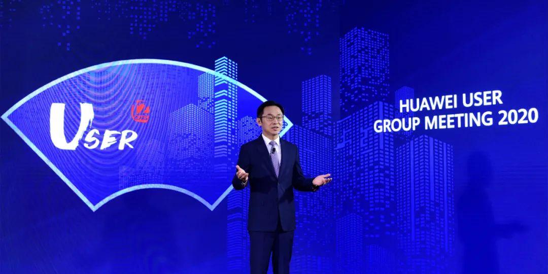 华为丁伟:通过数字化手段实现网络价值最