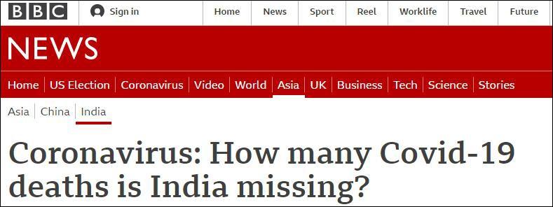 报道截图:印度漏报了多少新冠物化亡数据?