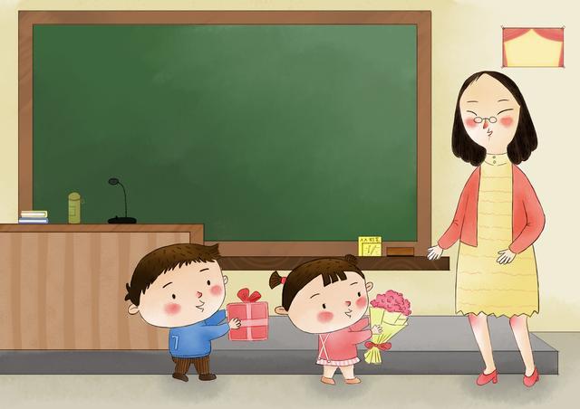 要不要给老师送礼?我采访了小学、初中、早教班和兴趣班的老师给你答案